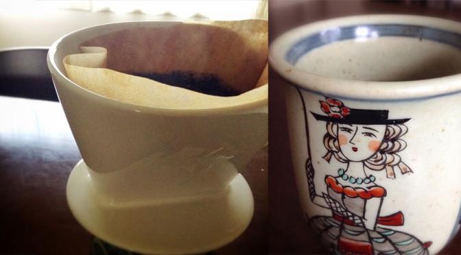 深煎りコーヒーはおトク