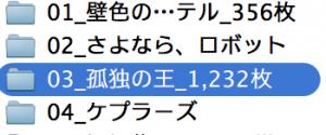 スクリーンショット 2015-07-20 19.32.06