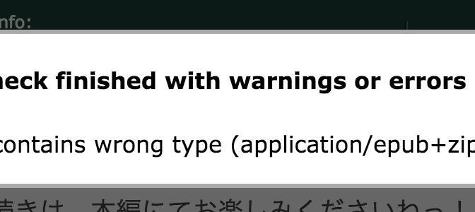 緊急寄稿:BWインディーズ登録時の注意!