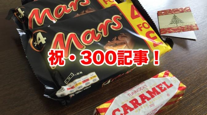 300_mars