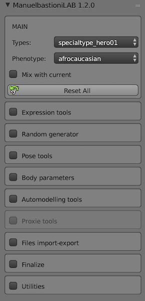 バージョン1.2で人物を作成した直後の画面