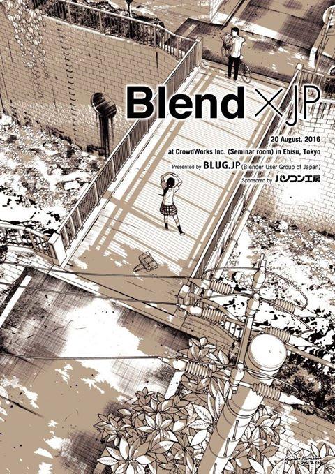 村川さんのポスター。これも全部Blender!