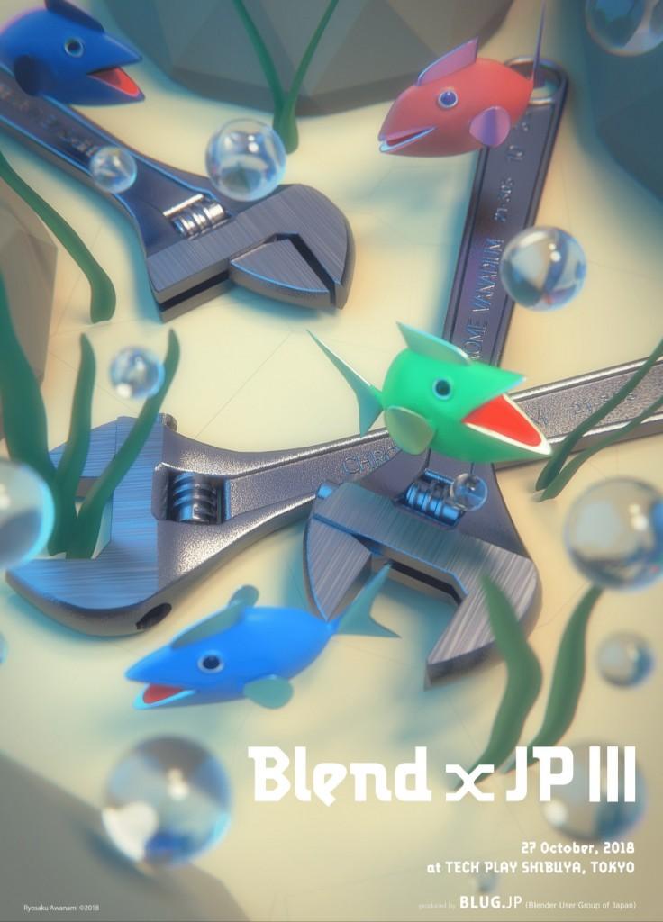 Poster_BlendxJP IIIs