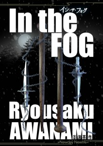 InTheFog_for_cover11_s